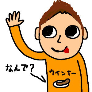 Neta_006_cocolog_oekaki_2009_06_18_
