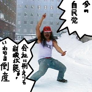 Neta_017_cocolog_oekaki_2009_09_09_